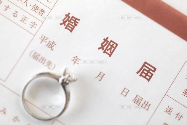 婚姻届と婚約指輪 (c)spo/a.collectionRF