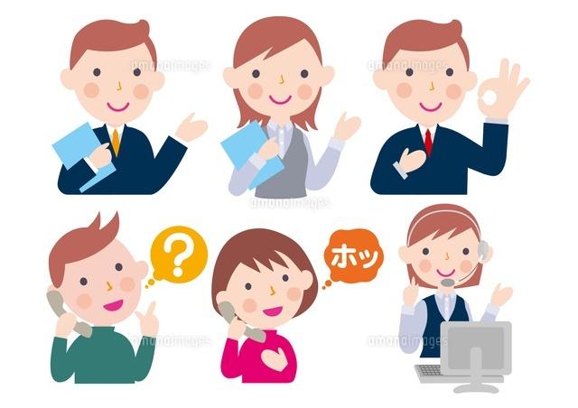 生命保険イメージ コールセンターへの質問と説明 (c)JAPACK/a.collectionRF