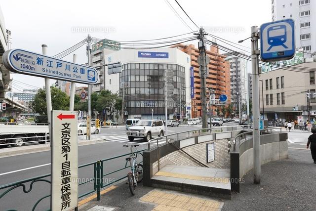 東京メトロ有楽町線江戸川橋駅1a...