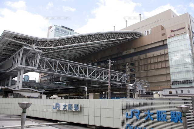 JR大阪駅 (c)Shigeru Hoshino/a.collectionRF