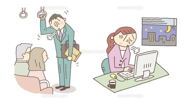 疲れているビジネスマンとOL (c)hamatoko/GOKU/a.collectionRF