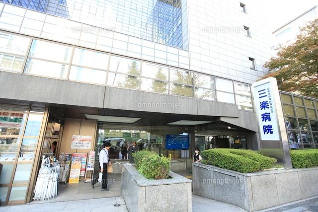 三楽病院[10430001735]  写真素...