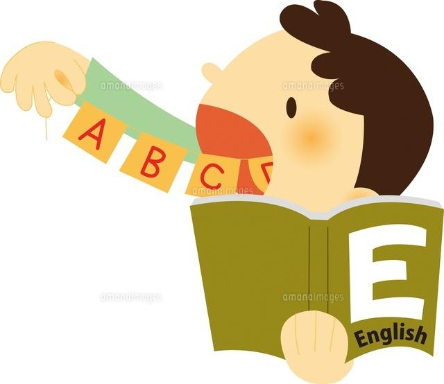 英語を勉強する子ども (c)M@R/a.collectionRF