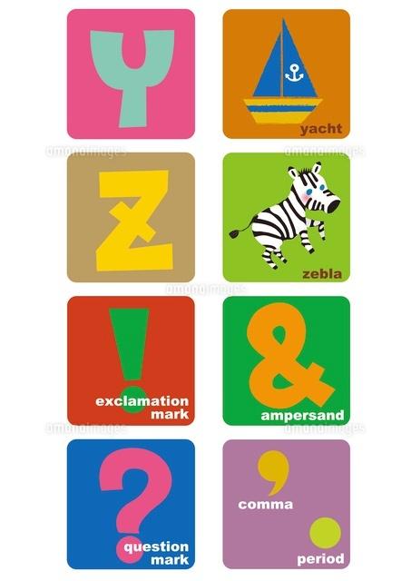 アルファベットYからZ (c)aque/a.collectionRF