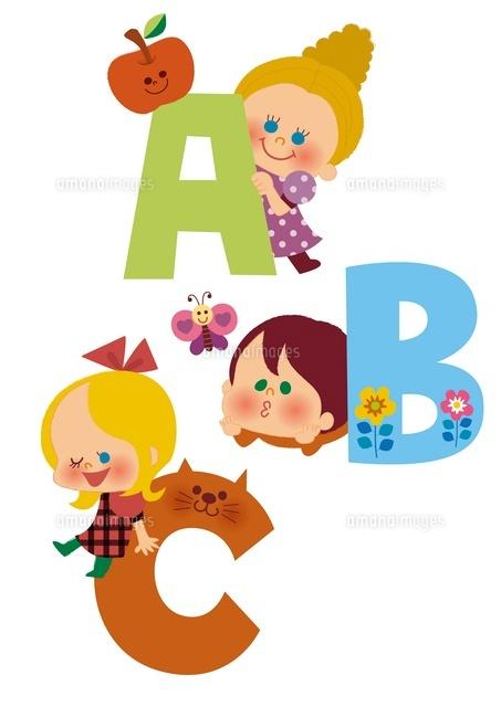 アルファベットABCと子供たち (c)aque/a.collectionRF