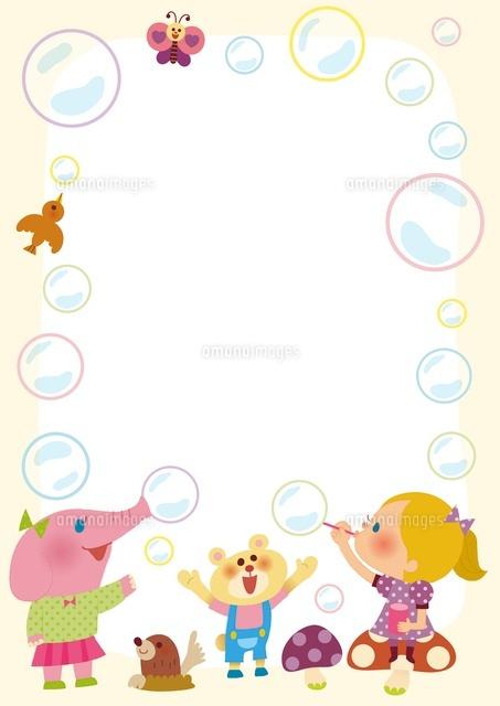 シャボン玉で遊ぶ女の子と動物のフレーム (c)aque/a.collectionRF