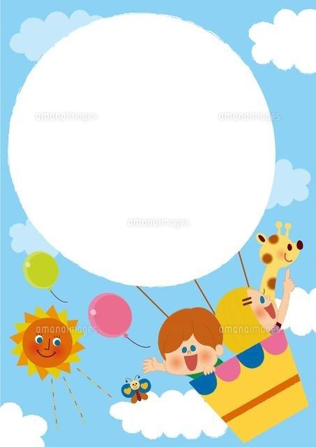 気球に乗って フレーム (c)aque/a.collectionRF
