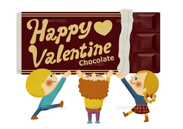 Happy Valentine (c)aque/a.collectionRF