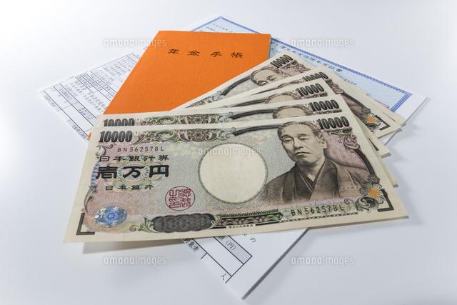 年金証書と年金手帳と1万円札 (c)Hiroshi Murakami/a.collectionRF