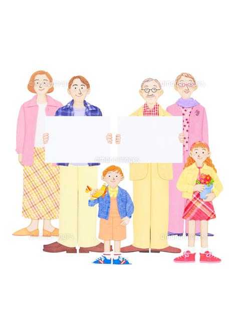 二世帯家族とホワイトボード (c)KATSUHIKO YAMAGISHI/a.collectionRF