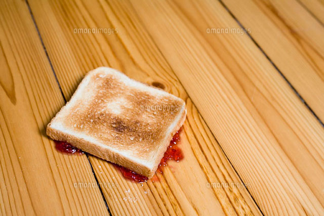 Slice of toast with strawberry jam
