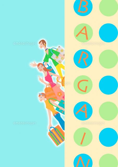 買い物をする家族 クラフト (c)visual supple