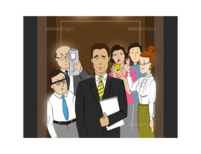 Illustration of Business People in Elevator (c)Radius Images