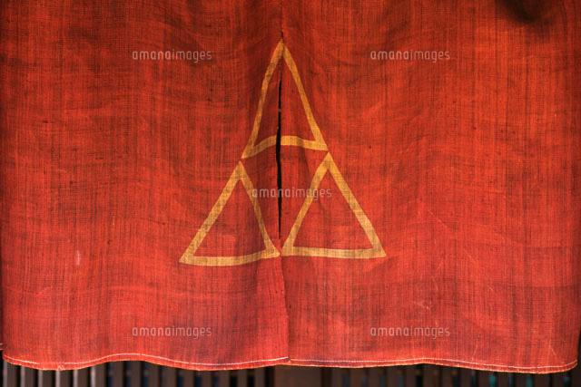 暖簾 (c)GYRO PHOTOGRAPHY/a.collectionRF
