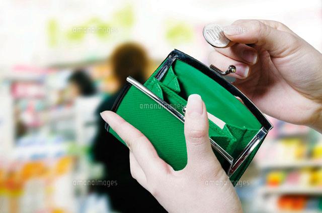 財布を広げる手 (c)daj