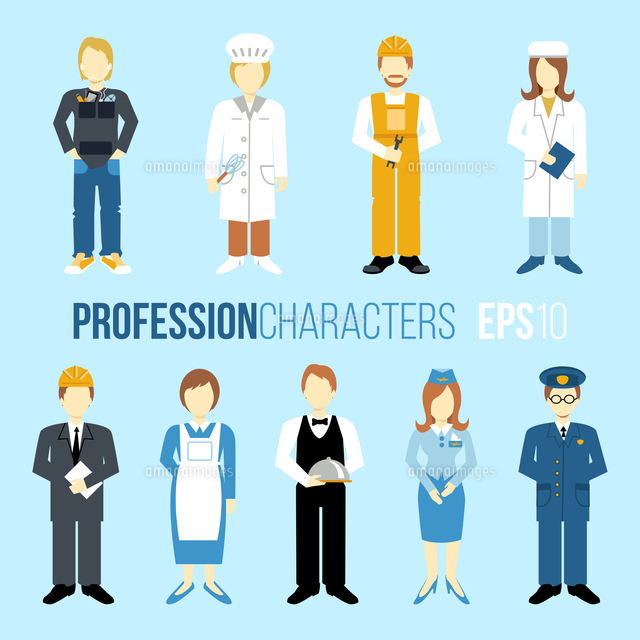 Business people professions cartoon characters set of manager engineer chef cook waitress stewardess (c)Ingram Image