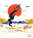 富士に昇る龍神 青龍神