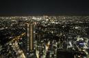 サンシャイン60展望台スカイサーカスから見る新宿方向の眺め