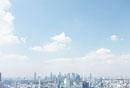 恵比寿から望む都心の風景