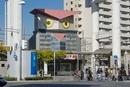 千葉駅前のフクロウ型交番