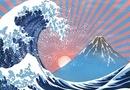 白波と富士山と日の出のある浮世絵風CG