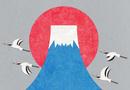 富士山の日の出と丹頂鶴のコラージュイラスト