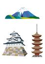 富士山、日本の城、五重塔