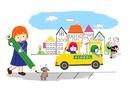 鉛筆を持つ小学生とスクールバスに乗るこども 10468000213| 写真素材・ストックフォト・画像・イラスト素材|アマナイメージズ