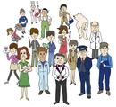 色々な職業の人々