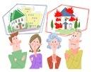 地震保険と火災保険と家族