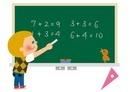 黒板と少年 10494000008| 写真素材・ストックフォト・画像・イラスト素材|アマナイメージズ
