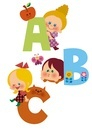 アルファベットABCと子供たち