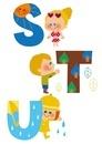 アルファベット STU