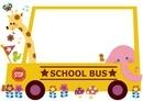 スクールバスのフレーム 10494000078| 写真素材・ストックフォト・画像・イラスト素材|アマナイメージズ