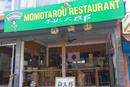 ポカラの街並み・日本レストラン