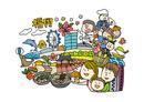 福岡観光をする3人家族