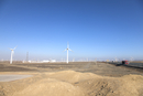 Xinjiang Province, China, Asia, Wind Turbine,