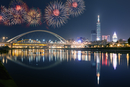 Taipei, Taiwan, Asia, Cityscape, Firework,