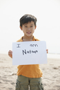 Chinese boy holding empowering sign