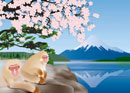 富士山と桜とサルのイメージ