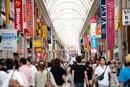 広島市の商店街