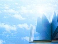 ノートと青空と雲