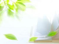葉とノート