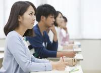 授業を受ける学生たち