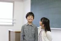 笑顔の子供たち 07800057473| 写真素材・ストックフォト・画像・イラスト素材|アマナイメージズ