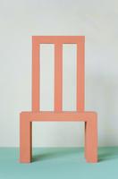 モダンな椅子
