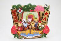 箕と寅の七福神と宝船 09522000289| 写真素材・ストックフォト・画像・イラスト素材|アマナイメージズ