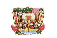 申の七福神と宝船 09522001186| 写真素材・ストックフォト・画像・イラスト素材|アマナイメージズ