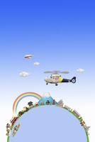 日本の世界遺産をヘリコプターで観光する家族 09522001290| 写真素材・ストックフォト・画像・イラスト素材|アマナイメージズ