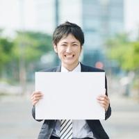 メッセージボードを持つビジネスマン 10112000489| 写真素材・ストックフォト・画像・イラスト素材|アマナイメージズ